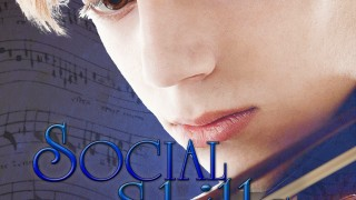 Blog Post : Excerpt & Giveaway Sara Alva - Social Skills Audiobook