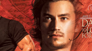 Blog Tour: Guestpost, Excerpt & Giveaway Jake C. Wallace - Dare to Love Forever