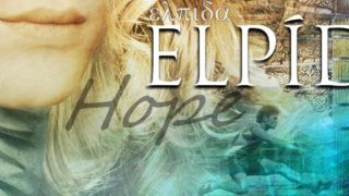 Guest Post: Cody Kennedy - Elpída's Release Date!