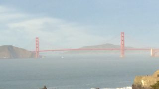 "Guest Post- Lane Hayes ""San Francisco Getaway"""