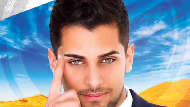 Release Day Review: The Secret of the Sheikh's Betrothed (Dreamspun Desires # 46) Felicitas Ivey